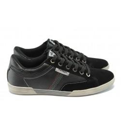 Мъжки спортни обувки на Bulldozer 5097 черни