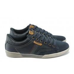 Мъжки спортни обувки на Bulldozer 5097 син