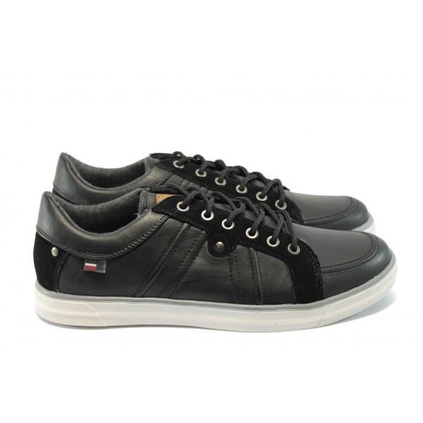 Мъжки спортни обувки на Bulldozer 5099 черни
