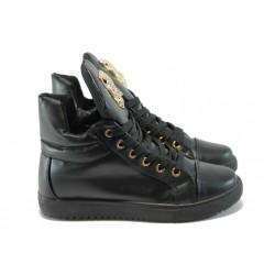 Дамски спортни обувки ФР 502 черни