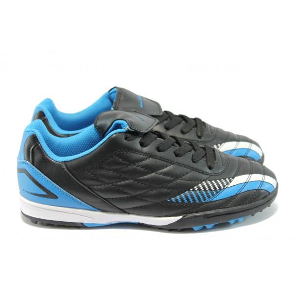 Юношески маратонки /тип стоножки/ Bulldozer Outdoor 88 черен-син