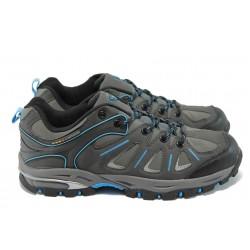 Мъжки маратонки Bulldozer 5260 черен-син