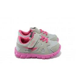 Бебешки маратонки с връзки МА 14109 сив
