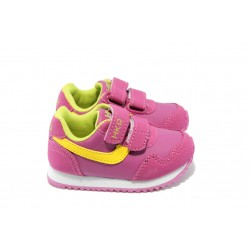 Бебешки маратонки с лепенки МА 84819 розов