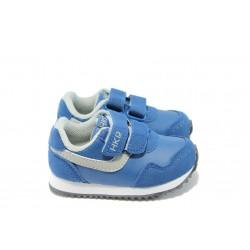 Бебешки маратонки с лепенки МА 84819 син