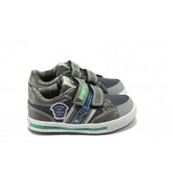 Бебешки маратонки с лепенки МА 6274 син