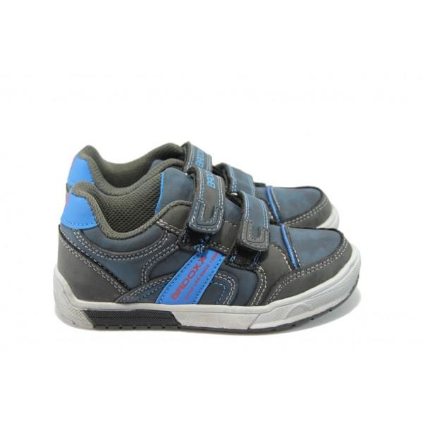 Детски маратонки с лепенки МА 6164 син