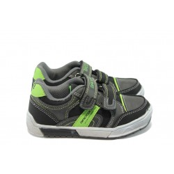 Детски маратонки с лепенки МА 6164 черен