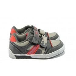 Детски маратонки с лепенки МА 6164 сив