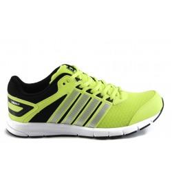 Мъжки маратонки Jump 8067 зелено