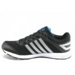 Мъжки маратонки Jump 8067 черно