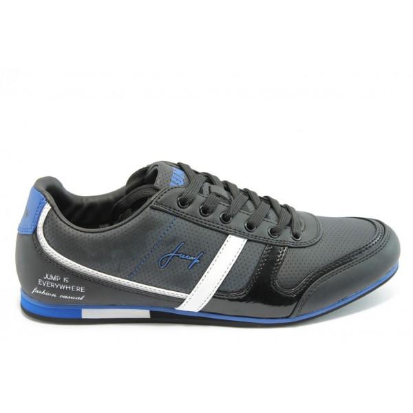Мъжки спортни обувки Jump 9872 черен