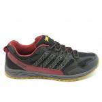 Мъжки маратонки с връзка Jump 9813 черно-червени