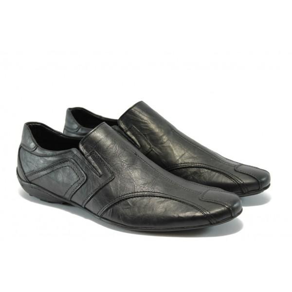 Мъжки спортно-елегантни обувки КО 2242 черни