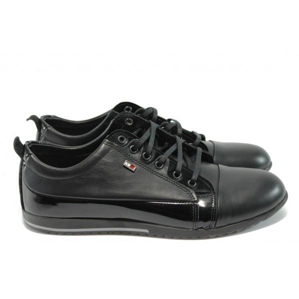 Мъжки спортни обувки от естествена кожа МИ 275 черни