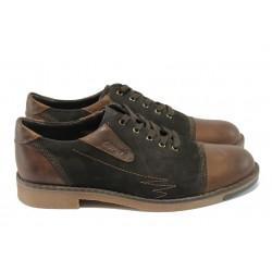 Мъжки спортно-елегантни обувки КО 76-621 кафяви