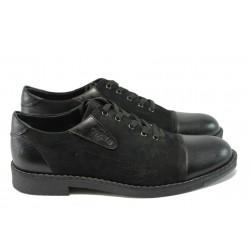 Мъжки спортно-елегантни обувки КО 76-621 черни