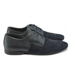 Мъжки спортно-елегантни обувки КО 66-521 сини