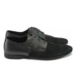 Мъжки спортно-елегантни обувки КО 66-521 черни