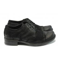 Мъжки обувки от естествен набук МИ 212 черни