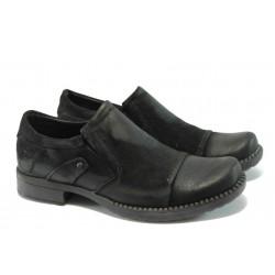 Мъжки обувки от естествен набук МИ 202 черни