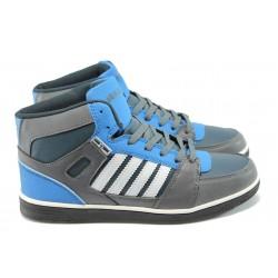 Мъжки боти с топъл хастар БР 5125 сини