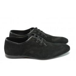 Мъжки спортно-елегантни обувки от естествен набук КО 6337 черни