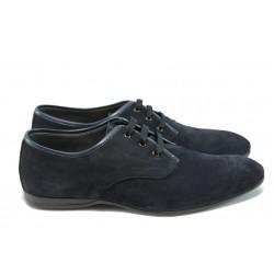 Мъжки спортно-елегантни обувки от естествен набук КО 6337 сини