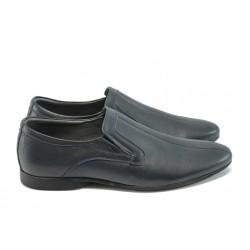 Мъжки спортно-елегантни обувки от естествена кожа КО 66-525 сини
