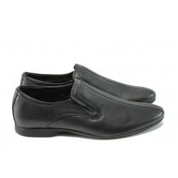 Мъжки спортно-елегантни обувки от естествена кожа КО 66-525 черни