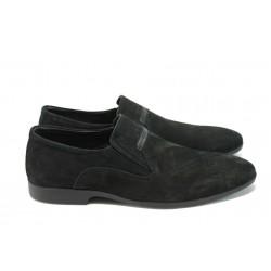 Мъжки спортно-елегантни обувки от естествен набук КО 68-542 черни