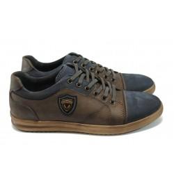 Анатомични мъжки спортни обувки МИ 2888 кафяв