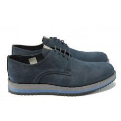 Мъжки анатомични спортни обувки с връзки МЙ 83150 сини