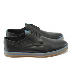 Анатомични мъжки спортни обувки от естествена кожа МЙ 83150 черна кожа