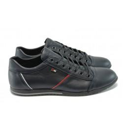 Мъжки спортни обувки  от естествена кожа МИ 273 син