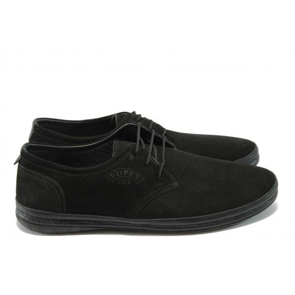 Мъжки анатомични обувки с връзки ПИ 728 черен набук