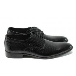 Мъжки елегантни обувки от естествена кожа ФЯ 6001 черен лак