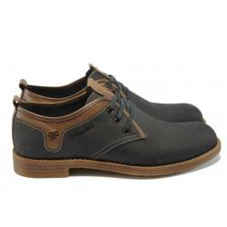 Анатомични мъжки обувки от естествен набук МИ 2873 черен набук