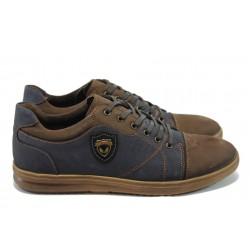 Анатомични мъжки спортни обувки МИ 2888 син