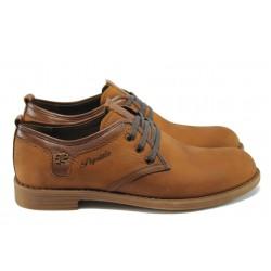 Анатомични мъжки обувки от естествен набук МИ 2873 кафяв набук