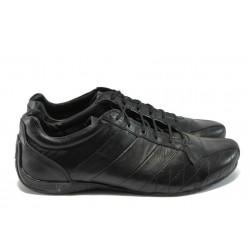 Мъжки спортни обувки от естествена кожа СБ 110 черен