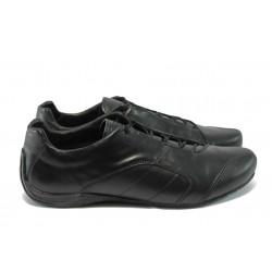 Мъжки спортни обувки от естествена кожа СБ 098 черен | Мъжки ежедневни обувки | MES.BG