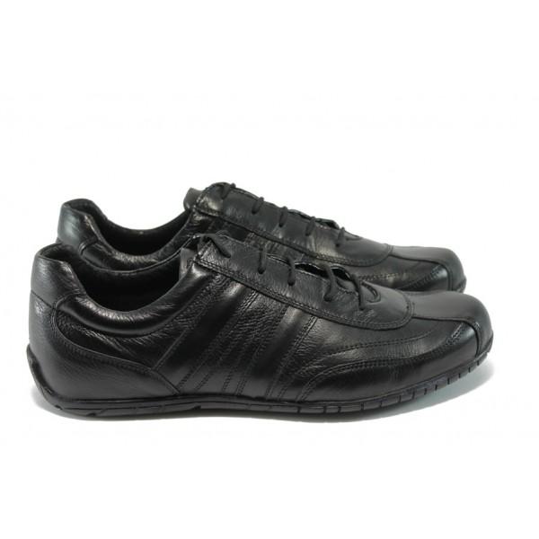 Мъжки спортни обувки от естествена кожа СБ 094 черен