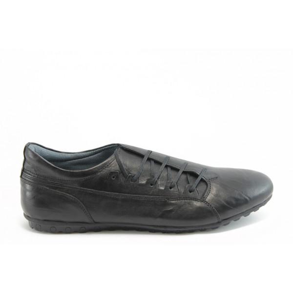 Мъжки спортни обувки ЛД 209 черно