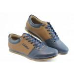 Мъжки спортни обувки ЛГ 631