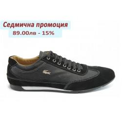 Мъжки спортни обувки ЛК 2113 черно