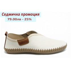 Мъжки анатомични обувки без връзки МИ 2013 бежово