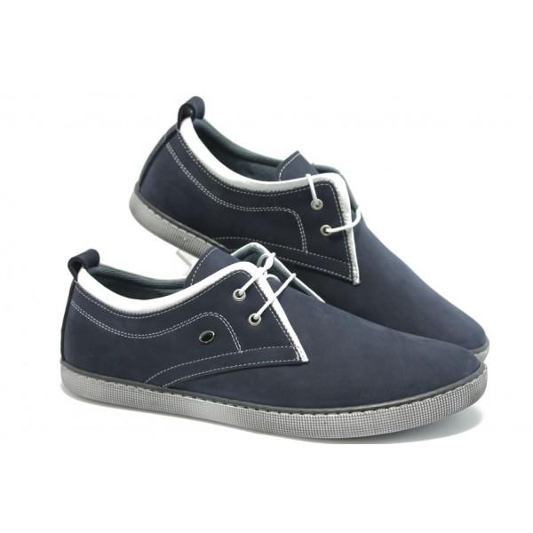 Мъжки спортни обувки ЛД 21 синьо