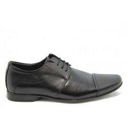 Мъжки обувки с връзки ЛД 213