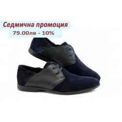 Мъжки спортно - елегантни обувки КО 15-043 син